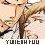 Yoneda Kou